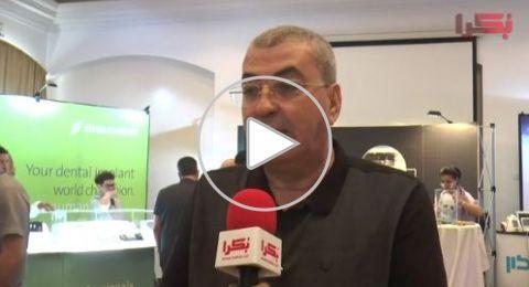 د. فخري حسن: مستوى طب الأسنان في جامعة جنين يضاهي هداسا وتل أبيب